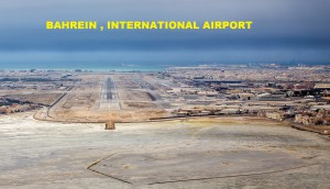 bahrein---bahrain-international-airport.jpg